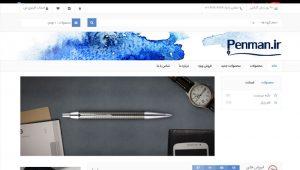 نمونه سایت فروشگاهی_طراحی فروشگاه اینترنتی