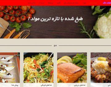 سایت رستوران