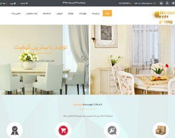 ساخت سایت شرکت