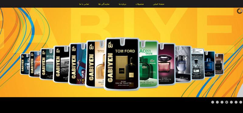 طراحی سایت شرکت ادکلن