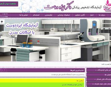 طراحی سایت شرکت