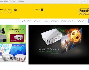 طراحی سایت فروشگاه حرفه ای