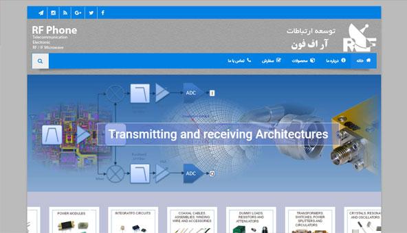 طراحی سایت شرکتی RFPhone