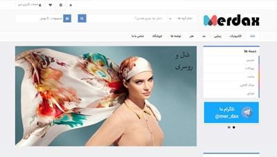 طراحی سایت فروشگاهی Merdax