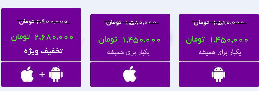 طراحی اپلیکیشن موبایل ANDROID و IOS