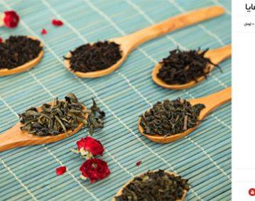 ساخت فروشگاه اینترنتی چای